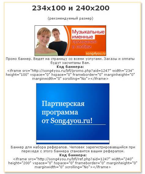 Размещение статей партнерки регистрация в каталогах Петровск-Забайкальский