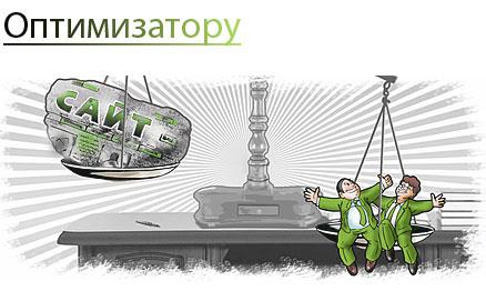 trustlink.ru
